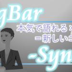 9/12 主催キャリアイベント開催決定!!