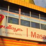 カバンの持ち込み禁止!ケニアのスーパーマーケットのルール。