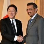 日・エチオピア外相会談が実施。2016年のTICADに向けて連携強化を確認。